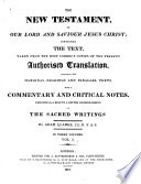 The Holy Bible Matthew Mark Luke And John
