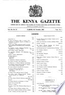1958年11月4日