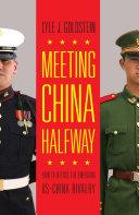 Meeting China Halfway Pdf/ePub eBook
