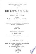 The Rauzat Us Safa Or Garden Of Purity Book PDF