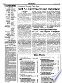 1983年1月31日
