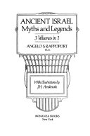 Ancient Israel  myths and Legends