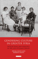 Gendering Culture in Greater Syria Pdf
