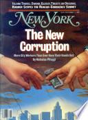 1985. nov. 11.
