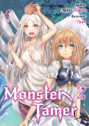Monster Tamer: Volume 2 [Pdf/ePub] eBook