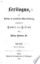 Lexilogus, oder, Beiträge zur griechischen Wort-Erklärung, hauptsächlich für Homer und Hesiod