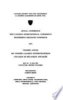 Canadian Society for Civil Engineering, Annual Conference, 10th Canadian Hydrotechnical Conference, Engineering Mechanics Symposium 1991