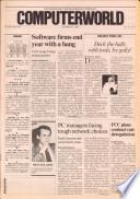 1986年12月22日