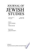 Journal of Jewish Studies