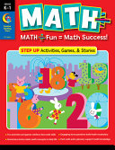 MATH PLUS: Step Up, Grade K–1, eBook