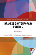 Japanese Contemporary Politics