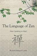 The Language of Zen