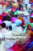 Gandhi   s Printing Press