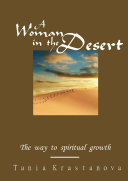 A Woman in the Desert  The Way to Spiritual Growth