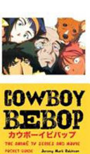 link to Cowboy bebop : the anime tv series and movie in the TCC library catalog