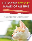 100 Of The Best Cat Names Of All Time