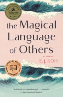 The Magical Language of Others Book PDF