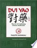 Dui Yao