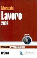 Manuale lavoro 2007