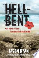 Hell-Bent