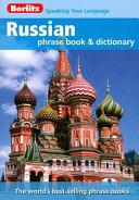Russian Phrase Book   Dictionary
