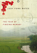 The Year of Finding Memory