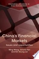 China s Financial Markets Book