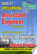 2020-21 UPPCL/UPRVUNL ASSISTANT ENGINEER