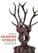 Excavating the Afterlife Pdf/ePub eBook