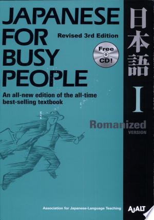 Download コミュニケーションのための日本語 Free Books - Get New Books