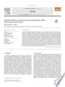 Optimal synthesis of multi product energy systems under neutrosophic environment