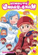 Himouto  Umaru chan Vol  4