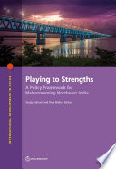 Playing to Strenghts