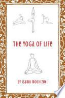 The Yoga of Life Book PDF