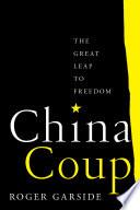 China Coup