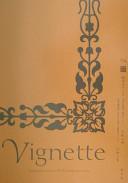 Cover image of 活字をつくる : 本木昌造の活字づくりと欧州の例にまなぶ