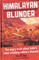 Himalayan Blunder