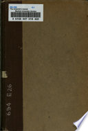 The Carpenter's Manual