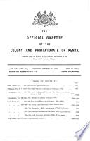 1923年12月27日