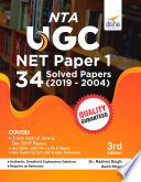 """""""NTA UGC NET Paper 1 34 Solved Papers (2019 to 2004) 3rd Edition"""" by Disha Experts"""