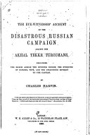 The Eye witnesses  Account of the Disastrous Russian Campaign Against the Akhal Tekke Turcomans