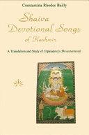 Shaiva Devotional Songs of Kashmir