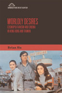 Pdf Worldly Desires Telecharger