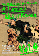 The Wicked and the Damned: A Hundred Tales of Karma Vol.4 [Pdf/ePub] eBook