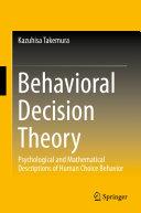 Behavioral Decision Theory [Pdf/ePub] eBook