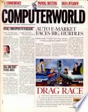 2000年3月6日