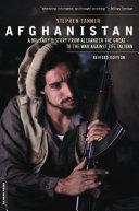 Afghanistan [Pdf/ePub] eBook