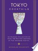 Tokyo Cocktails Book