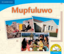 Books - Mupfuluwo | ISBN 9780521723688