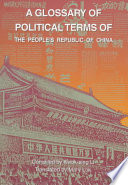 A Glossary of Political Terms of the People's Republic of China